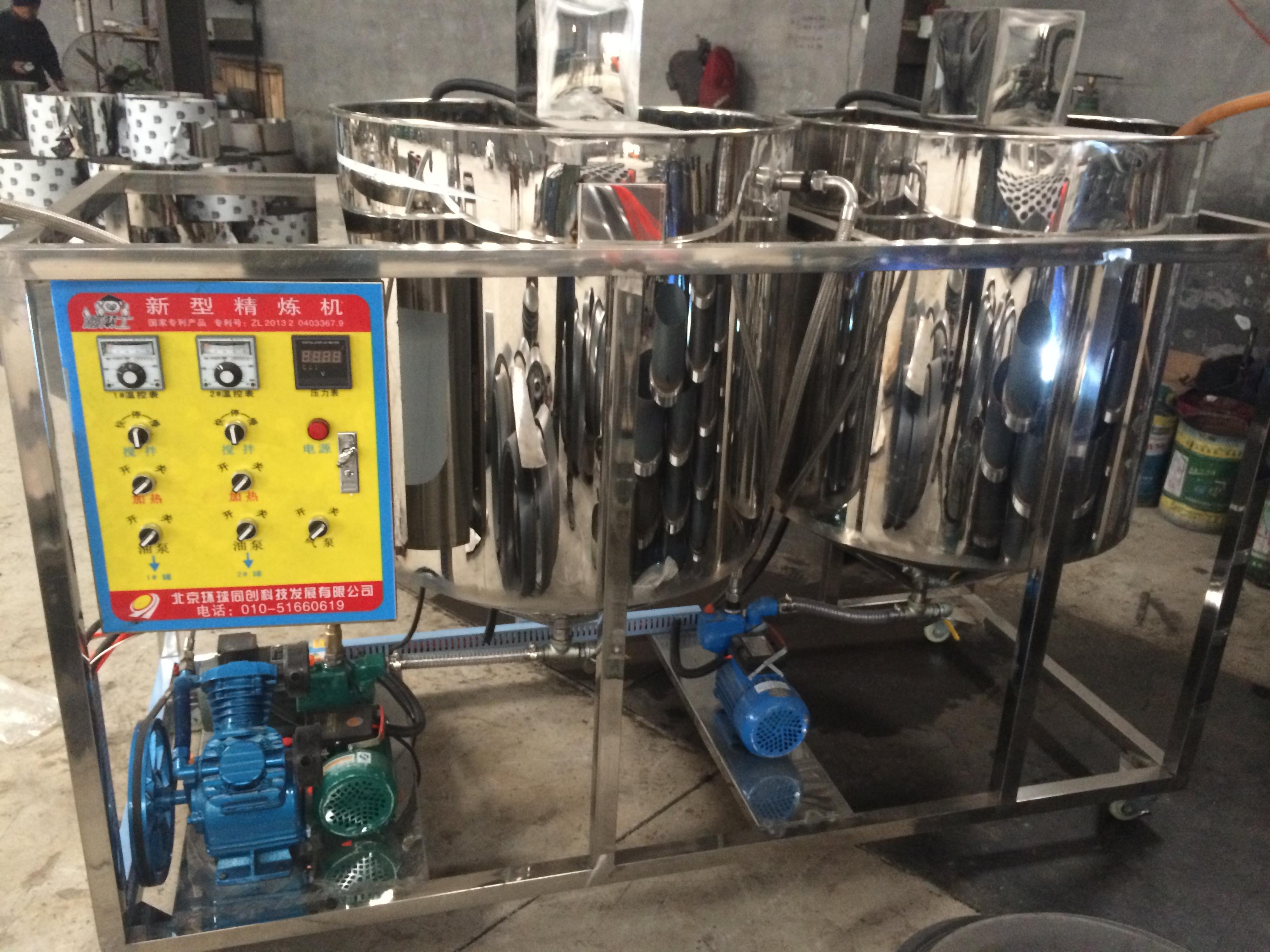 75C小型食用油精炼机 - 小型食用油精炼设备