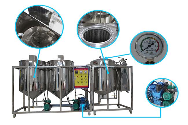 茶籽油精炼机 - 茶油精炼设备