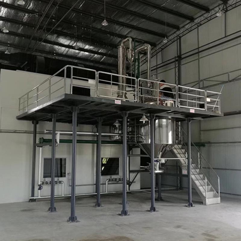 大型精油提取设备1500L - 精油提炼蒸馏