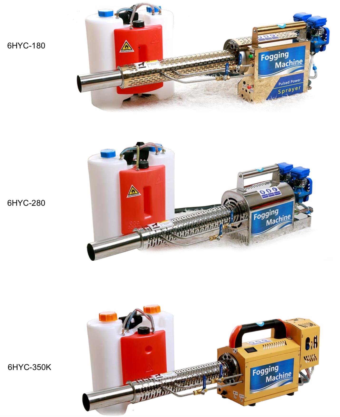 弥雾机 - 电动喷雾消毒机